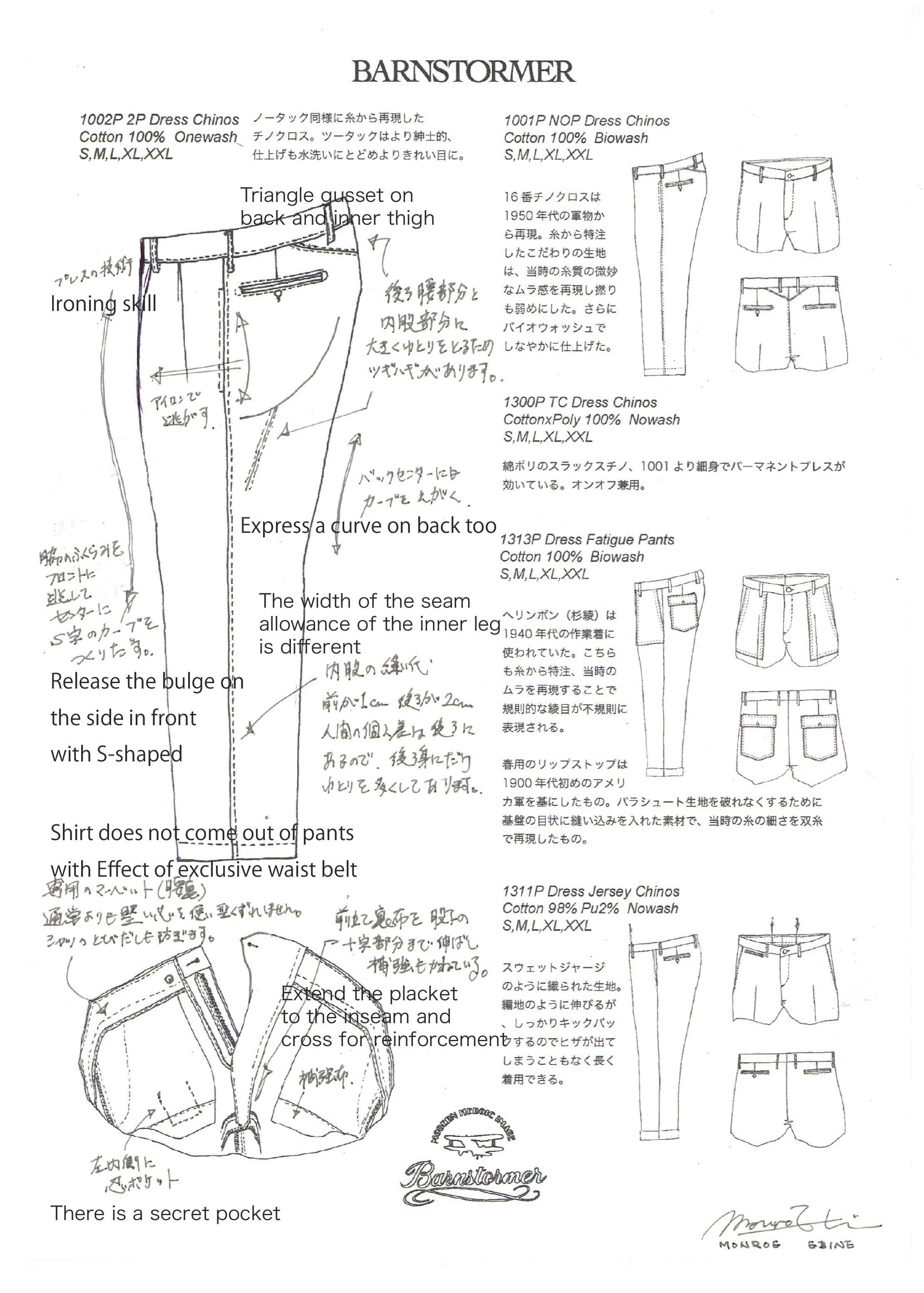 BSDTLforENGnFRN-page-001.jpg